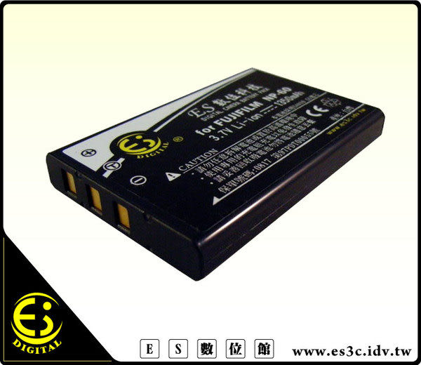 ES數位館 HP R827 R837 R847 R927 R937 R967專用NP60 NP-60高容量1350mAh防爆電池