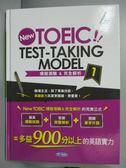 【書寶二手書T8/語言學習_YDA】New TOEIC!! test-taking model : 模擬測驗&完全解析1