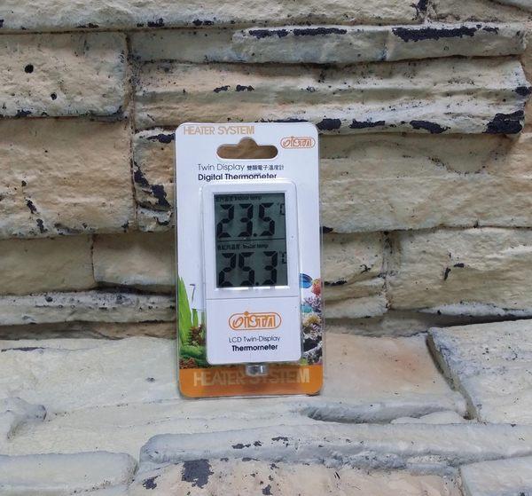 【西高地水族坊】ISTA伊士達 雙顯電子溫度計