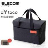 日本ELECOM宜麗客 單眼相機內膽包 鏡頭手提箱off toco攝影包 科技藝術館