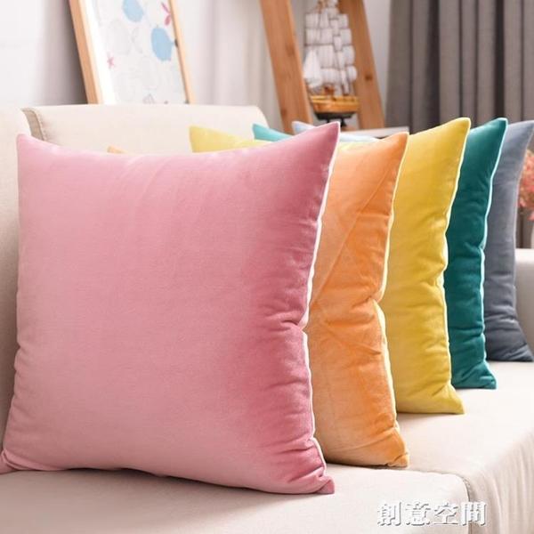 純色天鵝絨靠墊沙發抱枕套辦公室靠背床上靠枕方形靠墊套含芯抱枕 NMS創意新品