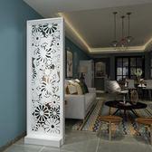 原創歐式蝴蝶花玄關櫃隔斷櫃裝飾櫃簡約現代雙面屏風座屏摺屏ATF 米希美衣