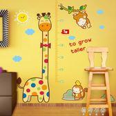 臥室客廳簡單壁紙恐龍身高墻貼創意貼畫飛機貼圖幼兒園環保粘貼igo  蓓娜衣都
