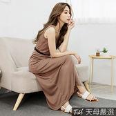 【天母嚴選】清新簡約背心式長洋裝(共十六色)