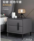 床頭櫃 輕奢床頭柜現代時尚北歐ins風臥室簡約整裝意式免安裝皮質床邊柜 快速出貨YYS