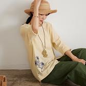 【慢。生活】東方復古一字扣刺繡棉麻上衣 1922  FREE 黃色