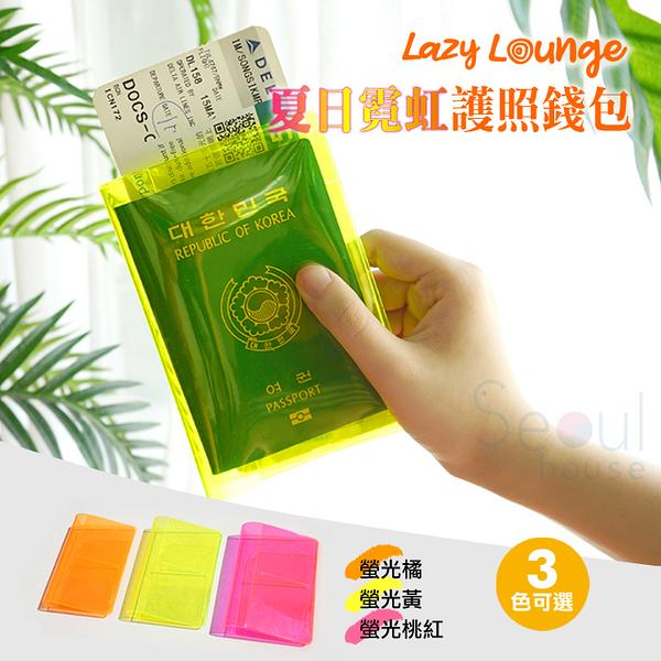 韓國LUCALAB Lazy Lounge 夏日霓虹護照錢包 首爾的家