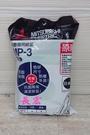 缺貨《長宏》三菱抗菌集塵袋【MP-3】適用TC-352.TC-CE5J.TC-SD1..等機型!可刷卡~免運費~