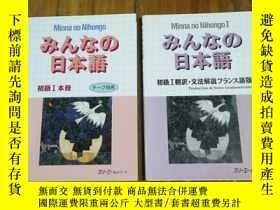 二手書博民逛書店Minna罕見no Nihongo: Translation e