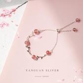 手環 花枝草莓晶招桃花水晶手鏈女純銀簡約閨蜜手鏈姐妹月光石首飾