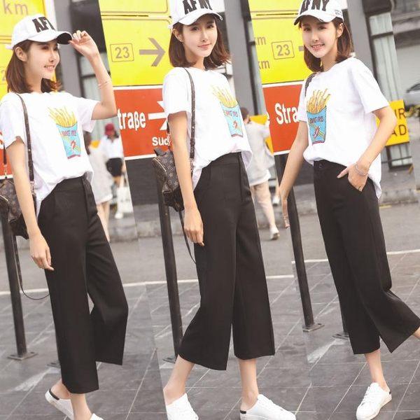女夏季2017新款高腰闊腿韓版寬鬆七分直筒褲OU1473『伊人雅舍』