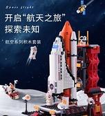 積木 兒童玩具小男孩益智力動腦拼裝多功能5男童積木6歲8以上7生日禮物 NMS滿天星