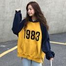 連帽t秋季女裝正韓學院風數字寬鬆撞色插肩袖連帽套頭衛衣長袖上衣外套大學T