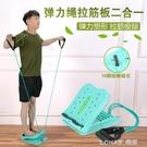 拉筋板摺疊器家用抻筋器斜踏站立式斜板拉伸小腿足拉經板健身踏板 樂活生活館