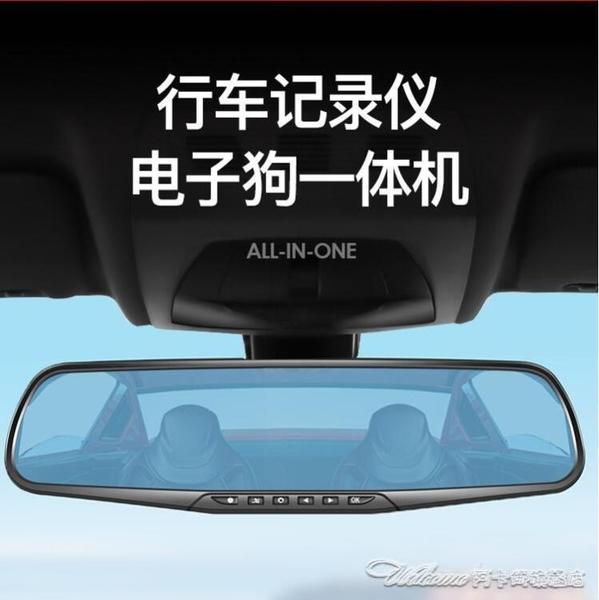 汽車載行車記錄儀高清夜視360度免安裝無線前後錄雙鏡頭倒車影像YYJ 阿卡娜