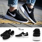 Nike 休閒鞋 Wmns Tanjun 黑底白勾 黑白 百搭 運動鞋 女鞋 【PUMP306】 812655-011