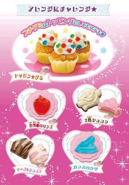 【小福部屋】日本 Takara Tomy 迪士尼公主 英式下午茶三層架 附擬真點心 點心架 可真正使用