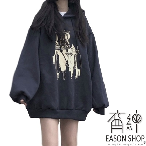 EASON SHOP(GW9359)韓版純色卡通撞色字母印花落肩寬版長袖素色棉連帽T恤裙女上衣服打底內搭衫衛衣灰