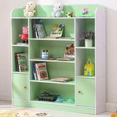書柜兒童書柜書架簡易置物架小學生寶寶玩具收納柜儲物柜zzy6228『易購3c館』