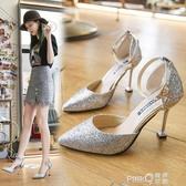 婚鞋女尖頭法式仙女風淺口單鞋貓跟公主伴娘鞋宴會亮片銀色高跟鞋  (pink Q 時尚女裝)