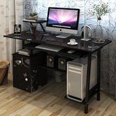 1.2米加長台式電腦桌 簡易電腦桌台式桌家用辦公桌簡約書桌寫字台 T 情人節特惠