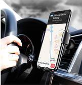 車載手機支架汽車用蘋果8x無線充電器重力出風口導航架   潮流前線