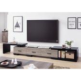 【森可家居】狄恩6.3尺伸縮長櫃 8HY339-01 電視櫃 MIT台灣製造