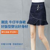 2018夏季新款高腰顯瘦不規則短裙包臀一步牛仔魚尾半身裙GB2728『愛尚生活館』