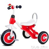 兒童三輪車2-6歲大號寶寶腳踏車腳踏車童車幼兒園小孩玩具帶音樂 深藏blue YYJ
