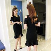裙子女夏夏季露肩洋裝中長款v領黑色短袖不規則魚尾裙 優家小鋪