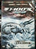 影音專賣店-P02-118-正版DVD-電影【零下100度】-約翰里斯戴維斯 伊凡卡馬拉斯