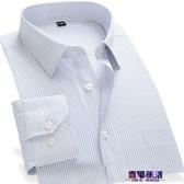 男士襯衫 長袖寬鬆商務休閒職業工裝春秋季條紋純色正裝白襯衣
