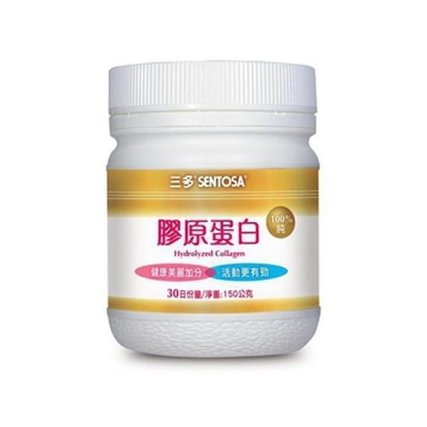 【南紡購物中心】三多 膠原蛋白150g