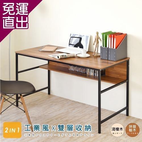 HOPMA 工業風雙層工作桌/書桌 E-D600PMS/PTK【免運直出】