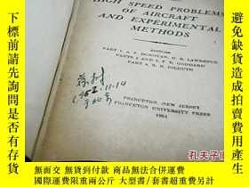 二手書博民逛書店High罕見Speed Problems of Aircraft