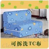 【水晶晶家具/傢俱首選】JF0691-2幸運草3尺288顆鎢鋼彈簧二折式沙發床~~布套可拆洗