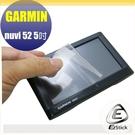 【Ezstick】GARMIN NUVI 50 / 52 靜電式GPS導航平板LCD液晶螢幕貼 (AG霧面)