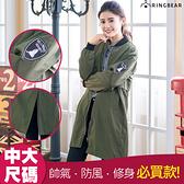 防風外套--美式徽章刺繡貼布立領後開岔雙口袋飛行員長版外套(黑.綠XL-5L)-J309眼圈熊中大尺碼