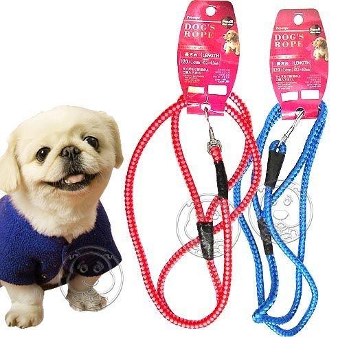 【培菓平價寵物網】人氣商品》小型犬用尼龍編織細牽繩‧120CM