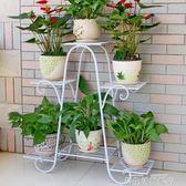 花架子多層室內陽台置物架鐵藝實木客廳省空間花盆落地式綠蘿 igo