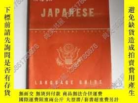 二手書博民逛書店【罕見】1943年美軍TM30-333《Chinese- A Guide to the Spoken Langua