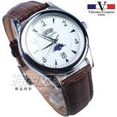 valentino coupeau 范倫鐵諾 日月相 咖啡色皮帶 日期顯示 防水手錶 男錶 V61288白咖