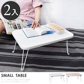 邊桌/和室桌 凱堡 簡約配色小摺疊桌28x43x20cm(2入)