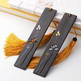 年終好禮 手工描繪古典中國風流蘇書簽 黑檀木質精美古風禮物創意