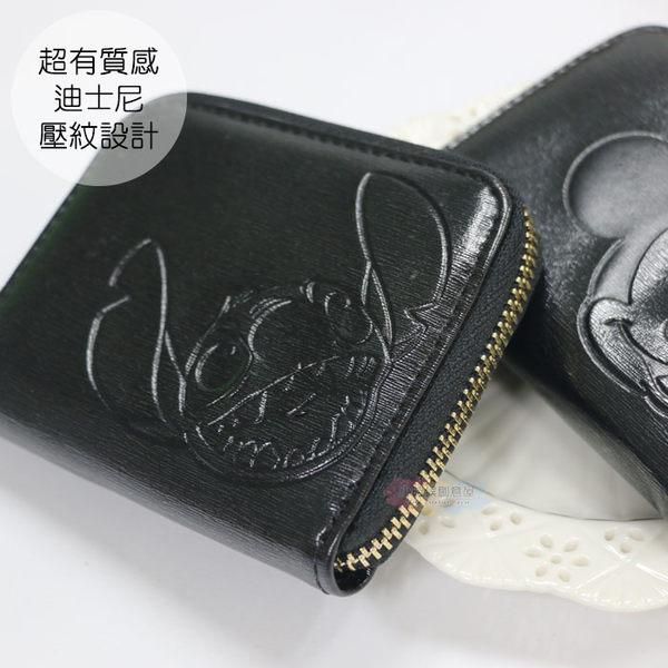 ☆小時候創意屋☆ 迪士尼 正版授權 黑色 零錢包 票卡夾 收納包 萬用包 小物收納 短夾 拉鍊式