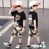 男童套裝兒童韓版帥氣短袖迷彩兩件套潮【奇趣小屋】