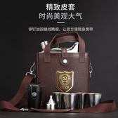 富仕家用304不銹鋼小酒壺隨身戶外便攜式3斤5斤加厚高檔扁酒瓶具 小明同學
