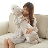 床上抱著陪你睡覺的娃娃抱枕長條枕毛絨玩具可愛懶人公仔女孩玩偶 js26565『小美日記』