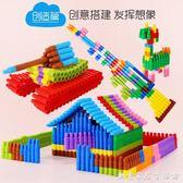 兒童塑料拼插子彈頭玩具積木4-6歲幼兒園益智拼裝男孩玩具3-6周歲 創意家居生活館