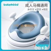 兒童坐便器馬桶圈女寶寶馬桶蓋坐墊圈如廁訓練神器【奇趣小屋】